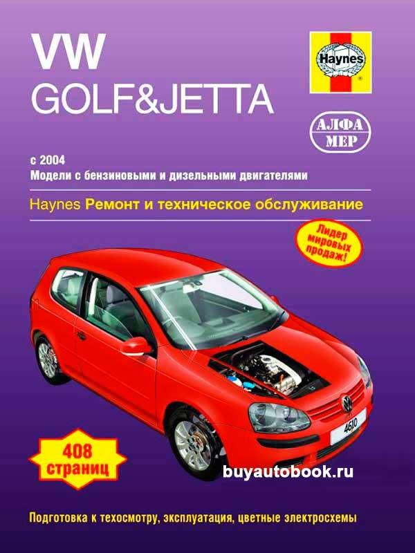 схема электрооборудования автомобиля зил-157