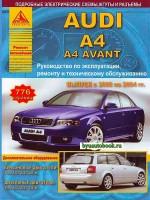 Руководство по ремонту и эксплуатации Audi A4 / Avant. Модели с 2000 по 2004 год выпуска, оборудованные бензиновыми и дизельными двигателями