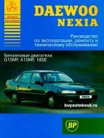 Руководство по ремонту, инструкция по эксплуатации Daewoo Nexia. Модели, оборудованные бензиновыми двигателями