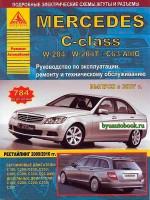 Руководство по ремонту и эксплуатации Mercedes-Benz C-Class W204. Модели с 2007 года выпуска (рестайлинг 2009/2010), оборудованные бензиновыми и дизельными двигателями