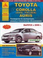 Руководство по ремонту и эксплуатации Toyota Corolla / Auris. Модели с 2006 года выпуска, оборудованные бензиновыми и дизельными двигателями