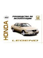 Инструкция по эксплуатации, техническое обслуживание Honda Legend / Acura Lecend. Модели, оборудованные бензиновыми двигателями.