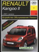 Руководство по ремонту, инструкция по эксплуатации Renault Kangoo 2. Модели с 2007 года выпуска, оборудованные бензиновыми двигателями.
