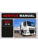 Инструкция по эксплуатации и техобслуживанию DAF CF 65. Модели, оборудованные дизельными двигателями