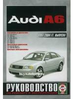 Руководство по ремонту и эксплуатации Audi А6. Модели с 1997 по 2004 год выпуска, оборудованные бензиновыми и дизельными двигателями