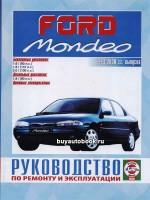 Руководство по ремонту и эксплуатации Ford Mondeo. Модели с 1993 по 2000 год выпуска, оборудованные бензиновыми и дизельными двигателями
