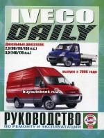Руководство по ремонту, инструкция по эксплуатации Iveco Daily. Модели с 2006 года выпуска, оборудованные дизельными двигателями