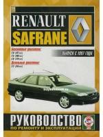 Руководство по ремонту и эксплуатации Renault Safrane. Модели с 1997 года выпуска, оборудованные бензиновыми и дизельными двигателями