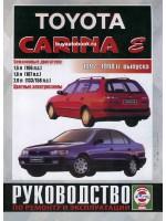Руководство по ремонту и эксплуатации Toyota Carina E. Модели с 1992 по 1998 год выпуска, оборудованные бензиновыми двигателями