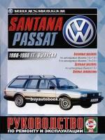Руководство по ремонту и эксплуатации Volkswagen Passat \ Santana, цветные электросхемы. Модели с 1980  по 1987 год выпуска, оборудованные бензиновыми и дизельными двигателями