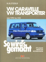 Руководство по ремонту и эксплуатации VW Transporter / Caravelle / Multivan / California с 1990 по 2003 год выпуска. Модели оборудованные бензиновыми и дизельными двигателями