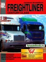 Инструкция по эксплуатации, техническое обслуживание Freightliner Argosy / C112 / C120 Conventional. Модели, оборудованные дизельными двигателями