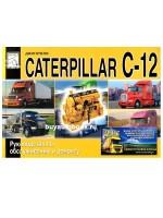 Руководство по ремонту, техническое обслуживание двигателей Caterpillar C-12
