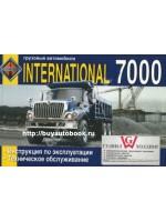 Инструкция по эксплуатации, техническое обслуживание International 7000. Модели оборудованные дизельными двигателями