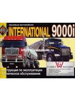 Инструкция по эксплуатации, техническое обслуживание Internationa 9000i. Модели оборудованные дизельными двигателями