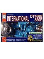 Руководство по ремонту, эксплуатации двигателей International DT 466E / 530E
