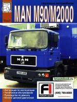 Руководство по ремонту, инструкция по эксплуатации MAN M90 / M2000. Модели, оборудованные дизельными двигателями