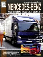 Руководство по ремонту, инструкция по эксплуатации Mercedes Atego. Модели с 1998 года выпуска