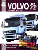 Руководство по ремонту Volvo FL / FE. Модели с 2006 года выпуска, оборудованные дизельными двигателями