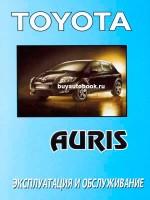 Руководство по эксплуатации и техническому обслуживанию Toyota Auris. Модели с 2007 года выпуска, оборудованные бензиновыми и дизельными двигателями