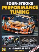 Four-stroke Performance Tuning (Graham Bell)