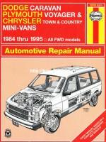 Руководство по ремонту и эксплуатации Dodge Caravan / Plymouth Voyager / Chrysler Town / Country / Mini-Vans с 1984 по 1995 год выпуска. Модели оборудованные бензиновыми двигателями