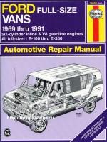Руководство по ремонту и эксплуатации Ford Full-Size Vans с 1969 по 1991 год выпуска. Модели оборудованные бензиновыми двигателями