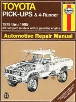 Руководство по ремонту и эксплуатации Toyota Pick-Ups / Toyota 4-Runner с 1979 по 1995 года выпуска. Модели оборудованные бензиновыми двигателями