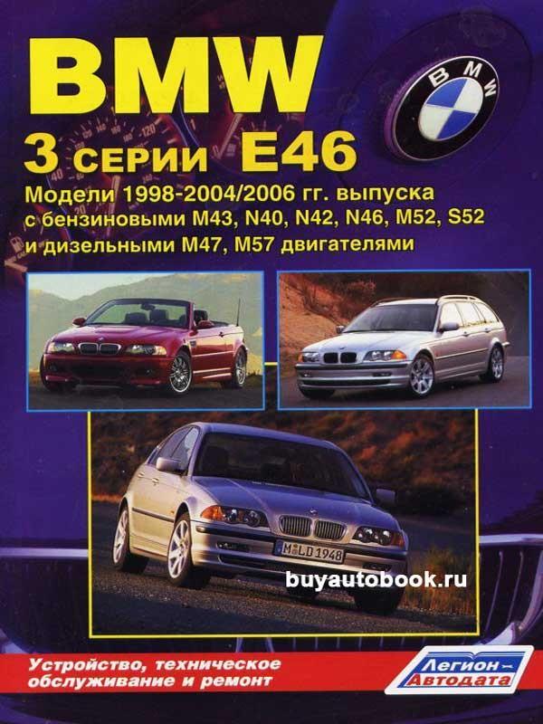 Двигатель м43 бмв бмв е34