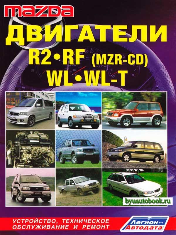 р2-73 руководство по эксплуатации