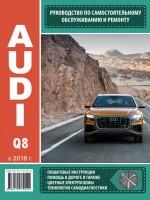 Руководство по ремонту и эксплуатации Audi Q8 с 2018 года выпуска. Модели оборудованные бензиновыми и дизельными двигателями