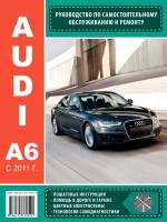 Руководство по ремонту и эксплуатации Audi A6 с 2011 года выпуска. Модели оборудованные бензиновыми и дизельными двигателями