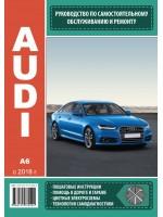 Руководство по ремонту и эксплуатации Audi A6 с 2018 года выпуска. Модели оборудованные бензиновыми и дизельными двигателями