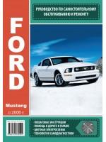 Руководство по ремонту и эксплуатации Ford Mustang с 2006 года выпуска. Модели оборудованные бензиновыми двигателяи