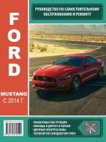 Руководство по ремонту и эксплуатации Ford Mustang с 2014 года выпуска. Модели оборудованные бензиновыми двигателяи