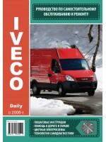Руководство по ремонту и эксплуатации Iveco Daily с 2006 года выпуска. Модели оборудованные бензиновыми и дизельными двигателями