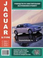 Руководство по ремонту и эксплуатации Jaguar X-Type с 2001 года выпуска. Модели оборудованные бензиновыми и дизельными двигателями