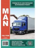 Руководство по ремонту и эксплуатации MAN TGL / TGM. Модели с 2005 года выпуска, оборудованные дизельными двигателями.
