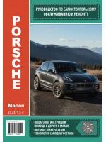 Руководство по ремонту и эксплуатации Porsche Macan. Модели с 2013 года, оборудованные бензиновыми и дизельными двигателями