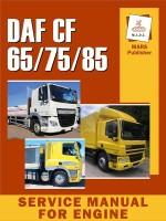 Руководство по ремонту и эксплуатации двигателей DAF CF 65 / 75 / 85