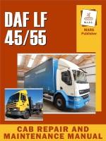 Руководство по ремонту и эксплуатации кабины DAF LF 45 / 55