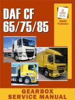 Руководство по ремонту и эксплуатации коробки передач DAF CF 65 / 75 / 85