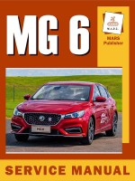 Руководство по ремонту и эксплуатации MG 6 с 2011 года выпуска. Модели оборудованные бензиновыми двигателями