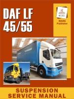 Руководство по ремонту и эксплуатации подвески DAF LF 45 / 55