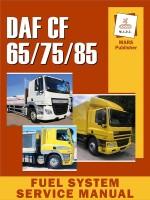 Руководство по ремонту и эксплуатации топливной системы DAF CF 65 / 75 / 85