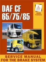 Руководство по ремонту и эксплуатации тормозной системы DAF CF 65 / 75 / 85