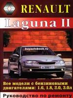 Руководство по ремонту, инструкция по эксплуатации Renault Laguna 2. Модели с 2001 года выпуска, оборудованные бензиновыми двигателями