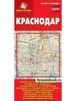 Карта автомобильных дорог. Республика Адыгея, Краснодар