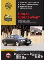 Руководство по ремонту и эксплуатации, каталог деталей Audi A6 / A6 Avant. Модели с 1997 по 2004 (+обновления 1999-2001г.) год выпуска, оборудованные бензиновыми и дизельными двигателями