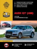 Руководство по ремонту и эксплуатации Audi Q7. Модели с 2015 года (с учетом обновления 2019 года), оборудованные бензиновыми и дизельными двигателями